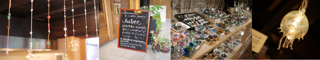 Glass Beads Shop 『Jubee』